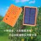 鼎诺 驱鸟器 风车式 闪光 语音型 太阳能充电 十种语音 户外使用
